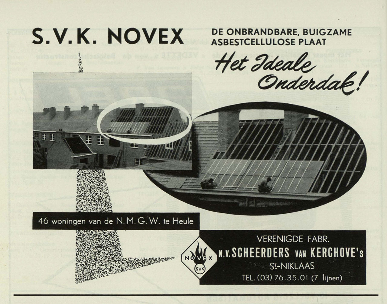 S.V.K. Novex